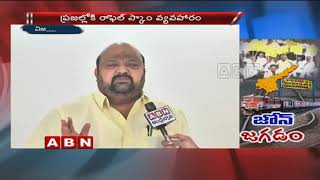 TDP MPs walk out of SCR meeting demands Visakha railway zone