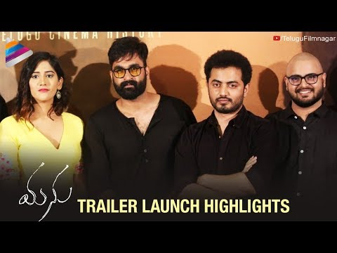 Manu Trailer Launch Highlights | Chandini Chowdary | 2018 Latest Telugu Movies | Telugu FilmNagar