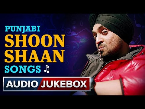 Punjabi Shoon Shaan Songs | Audio Jukebox