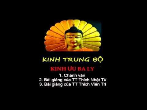 Kinh Trung Bộ - Kinh Ưu Ba Ly. MP3