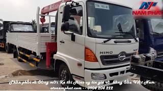 TRẢ GÓP LÃI SUẤT 0% | Xe tải hino FC gắn cẩu unic 340 | ô tô Nam Phát.