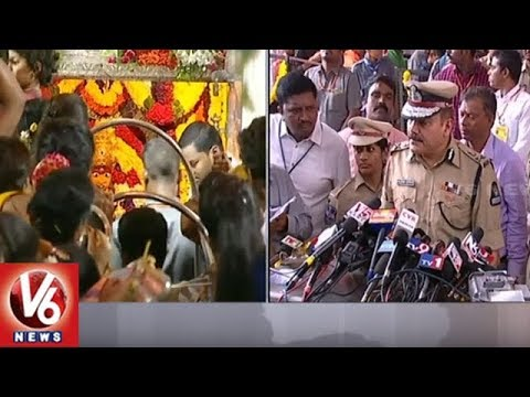 CP Anjani Kumar About Ujjaini Mahankali Bonalu 2018 Arrangements | Hyderabad | V6 News