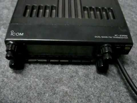 Icom IC-2350H Repair