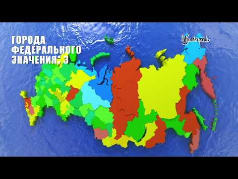 Атлас дорог России 2018
