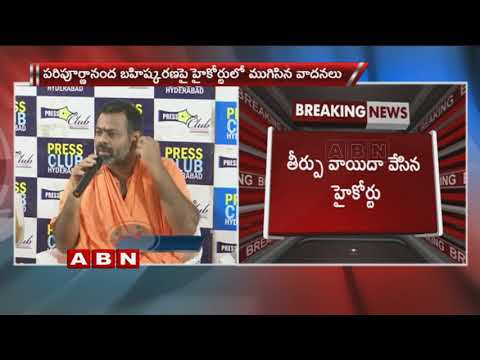 High Court Adjourns Swami Paripoorna Nanda Expulsion case