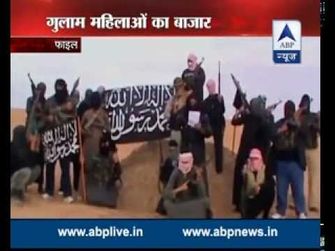 Sansani: ISIS terrorist captured by NIA reveals selling and buying women slaves is common