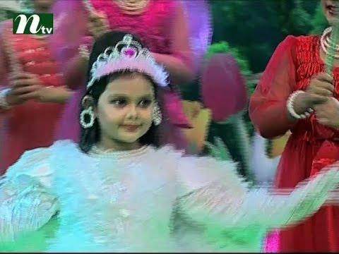 Children Show - Chotta Tarar Golpo I EID Special 2015