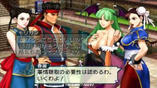 Project X - Project X Zone - Project X Zone Part 3 (3DS Capture) BEST QUALITY ON YOUTUBE