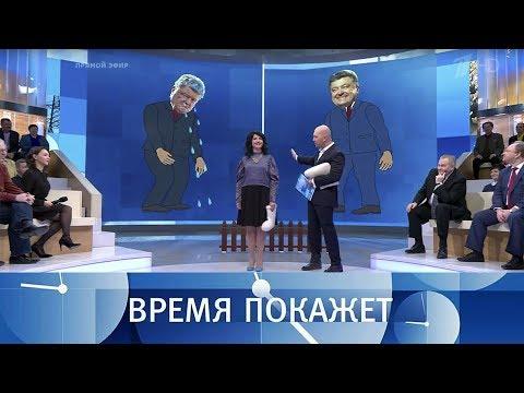 Корабли Украины. Время покажет. Выпуск от 12.01.2018