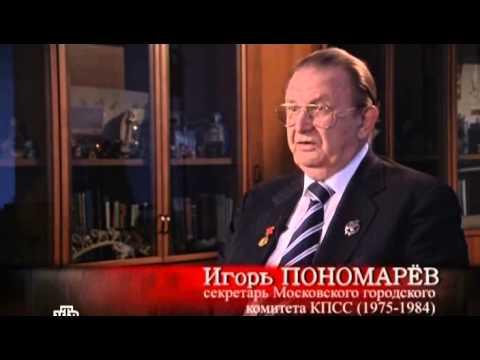 Л.И.Брежнев. Смерть эпохи (2012)