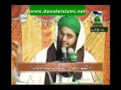 Islamic Speech - Shafat E Rasool - Wakeel E Attar Haji Azhar Attari video
