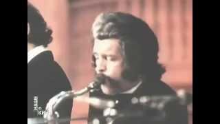 Melodiya Ensemble 1976 Live Soviet Jazz Funk