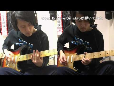 【狂乱 Hey Kids!! / THE ORAL CIGARETTES】 ギター 弾いてみた