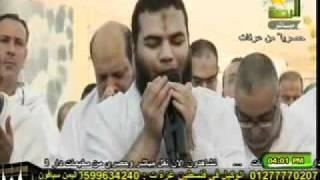 Download دعاء الشيخ يوسف معاطي علي عرفات 3Gp Mp4