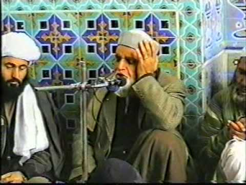 Mir Fakhrudin Agha In Mazar Sharif 2 video