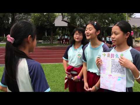 105翁子國小電影科學園遊會 飛一般夢想