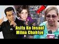 Asifa के इन्साफ के लिए Salman Khan की माँ Helen उतरी रस्ते पर | Justice For Asifa