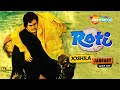 Roti {HD} - Hindi Full Movies - Rajesh Khanna | Mumtaz - Bollywood Movie - (With Eng Subtitles)
