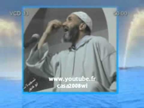 Sheikh Ansari - L'arabe, langue hors-pair!!!  islam CHEIKH
