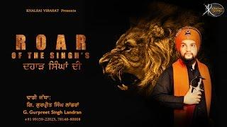 Je Singh Na Hunde   Brand New Punjabi Dharmik Song   G.Gurpreet singh Landran   HD