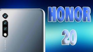 HONOR 20 filtrado ❗  ❗ Un gama alta pero barato  ❗  ❗  #Honor20 #Honor
