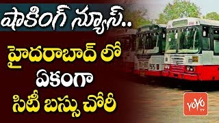 Shocking News - Metro Bus Stolen From Hyderabad Central Bus Station | Telangana News LIVE