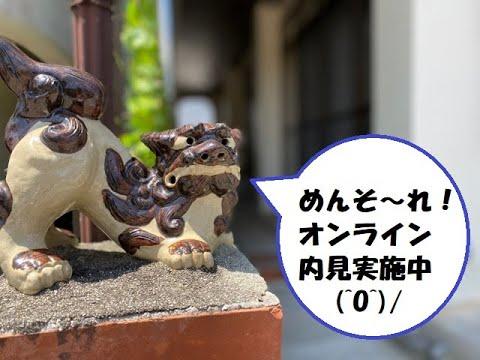 恩納村谷茶 3LDK 20万円 一戸建