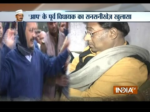 Sting on Kejriwal: Arvind Kejriwal Tried to Break Congress Party in Delhi - India TV