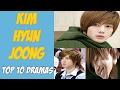 Kim Hyun Joong Top 10 Dramas   Top 10  Kim Hyun Joong Korean Drama Acting Roles