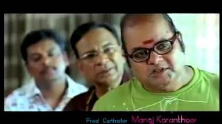 Padmasree Bharath Dr. Saroj Kumar - PADMASHREE BHARATH Dr SAROJ KUMAR Malayalam Movie ~ Official Trailer SD  ing Sreenivasan & Mamta   YouTube