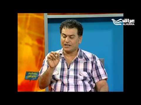 In Iraqi 2551 بالعراقي