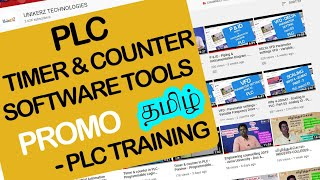 Timer & counter in PLC - Preview - Programmable Logic Controller in Tamil - Industrial Automation