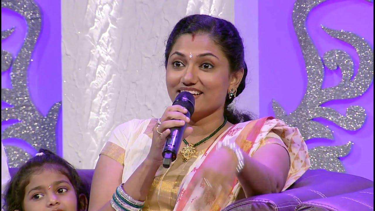 Veruthe Alla Bharya Season 2 I Episode 20 - Part 2 I Mazhavil Manorama