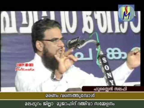 Maranam Vannethumbole..., Hussain Salafi Part-01 video