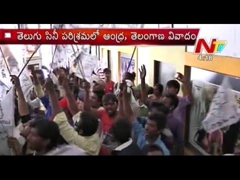 Andhra Telangana Issue Raged in Telugu Film Industry