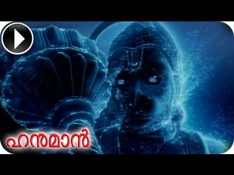 Hanuman | Tamil Movie 2010 | Nithin | Charmi Kaur | Arjun Movie Scene [hd] video
