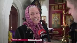 Известный старец схиархимандрит Илий прибыл в Томск