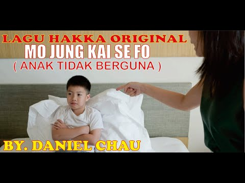 lagu hakka singkawang _  -mo jung kai se fo- by. daniel chau @tembok raksasa cina