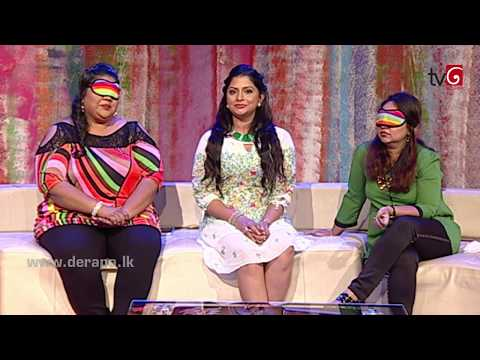 Ammai Mamai | 31st July 2017