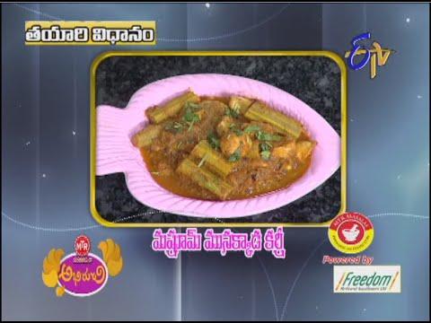Abhiruchi - Mushroom Munakkada Curry - మష్రూమ్ మునక్కాడ కర్రీ