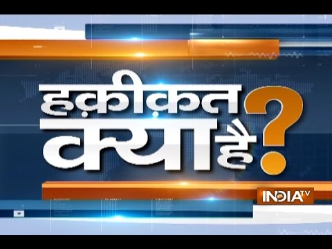 Haqikat Kya Hai: How Corrupt People are Converting Black Money into White