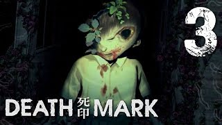 DEATH MARK - Confronting Hanahiko (Chapter 1 Ending) Manly Let's Play [ 3 ]