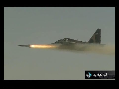 Iran Bina laser guided air to surface missile & A Multiple Reentry ballistic missile