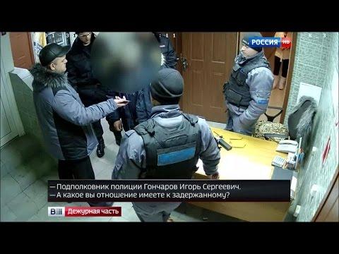 Скандал в бане может стоить должности омскому полицейскому