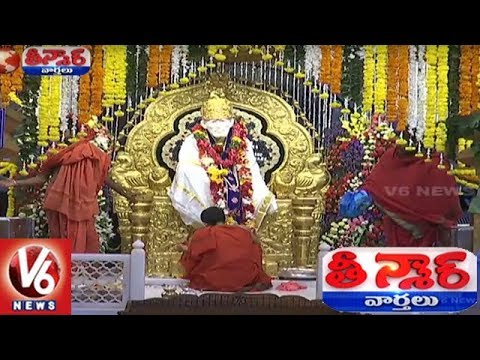 Guru Pournami Celebrated Grandly Across Telangana State | Teenmaar News | V6 News