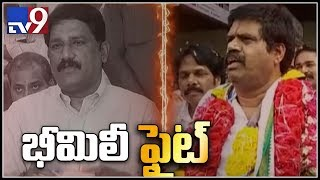 AP Politics : War of words between Ganta Srinivasa Rao and Avanthi Srinivas