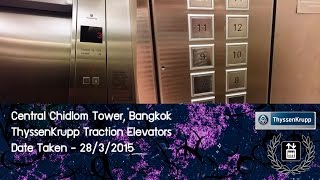 RARE ThyssenKrupp Traction Elevators @ Central Chidlom Tower, Bangkok