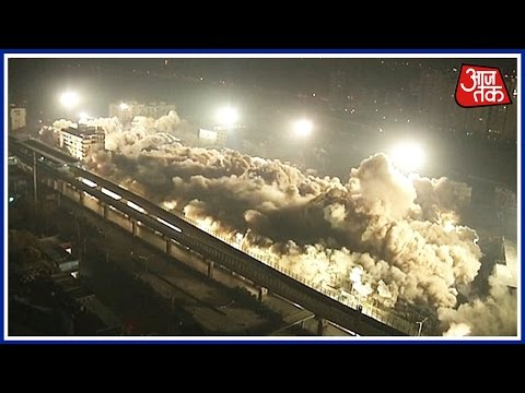 Chinese City Implodes 19 Inner City Buildings In 10 Seconds