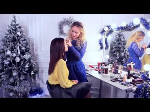 Новогодний макияж от Орифлэйм