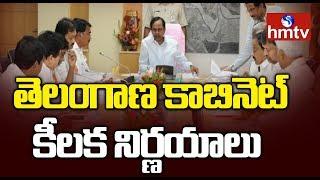 Telangana Cabinet Meeting | Cabinet to Take Key Decisions | hmtv